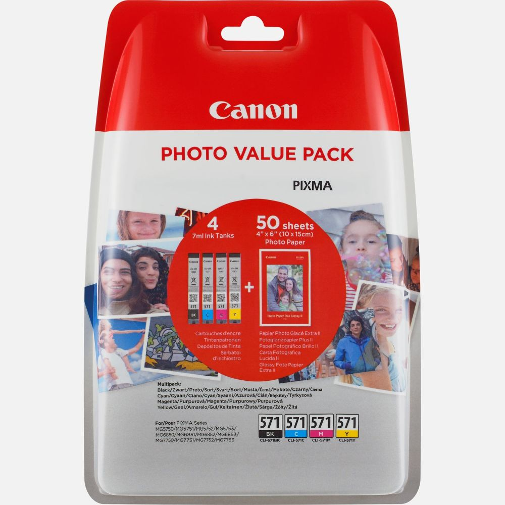 Canon 571 Photo Value Pack Black, Cyan, Magenta and Yellow Ink Cartridges - CLI 571 CMYK