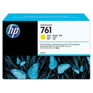HP 671 Yellow Ink Cartridge - CM992A, 400ml