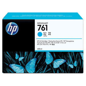 HP 671 Cyan Ink Cartridge - CM994A, 400ml