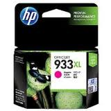 HP 933XL High Capacity Magenta Ink Cartridge - CN055A