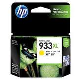 HP 933XL High Capacity Yellow Ink Cartridge - CN056A