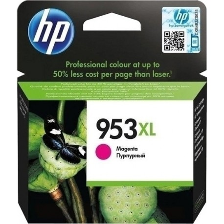 HP 953XL High Capacity Magenta Ink Cartridge - F6U17A