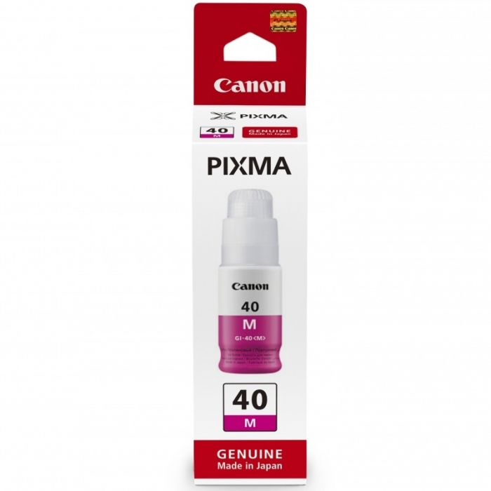 Magenta Canon GI-40 Ink Bottle - 3401C001