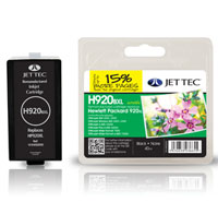 Replacement XL Black Ink Cartridge (Alternative to HP No 920XL, CD975AE)