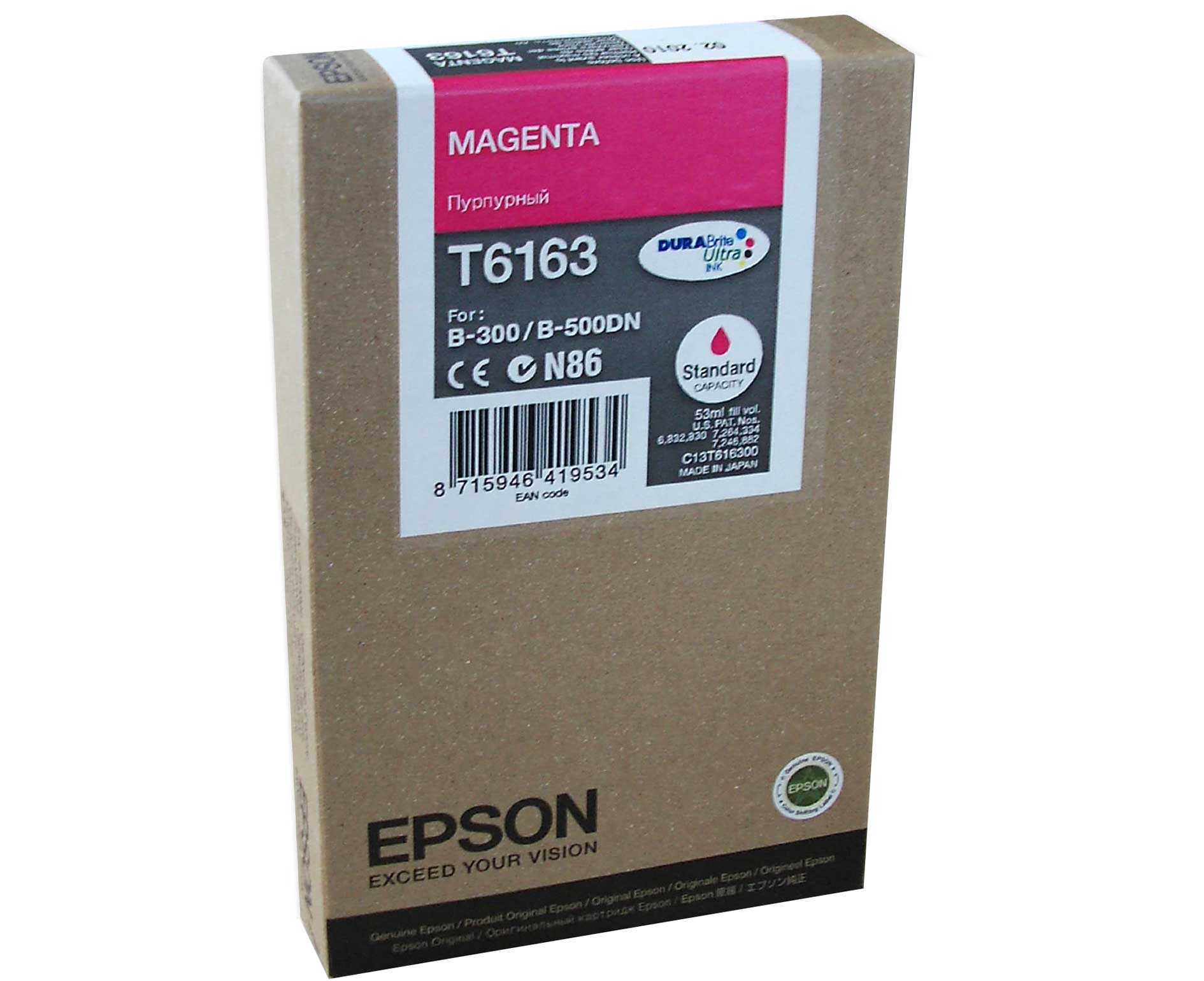 Magenta Epson T6163 Ink Cartridge (C13T616300) Printer Cartridge