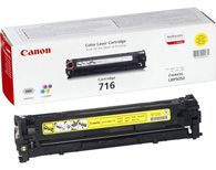 Canon 716Y Yellow Laser Toner Cartridge - 1977B002AA
