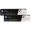HP LaserJet 5N CE310AD HP CE310AD Twin Pack Black (126A) Toner Cartridges - CE 310AD