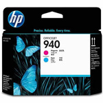 Related to Officejet Pro 8000 Ink: C4901A